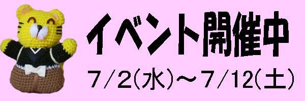 アラリン&ちびほ誕生日+α記念クイズ